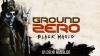 01.09.2018 Ground Zero - Black Magic - Bussloo (NL)